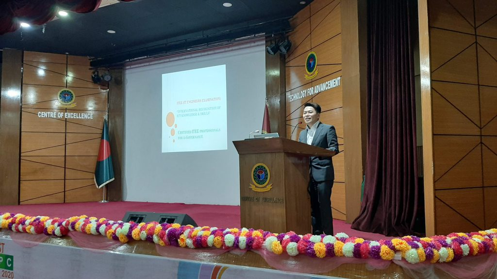 Seminar on 'International Recognition of ICT Knowledge and Skills'
